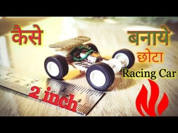 How to make mini racing Car || DC motor mini Car with gear