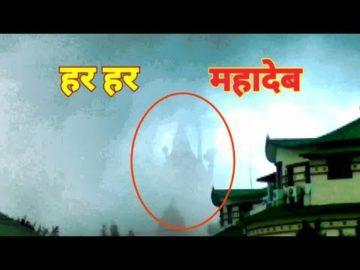 ??????? Mahadev Darshan |