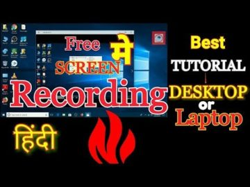 Free ?? Desktop ?? Laptop ?? ??????? ?????????? ???? ???| How to Record Computer and Laptop Screen